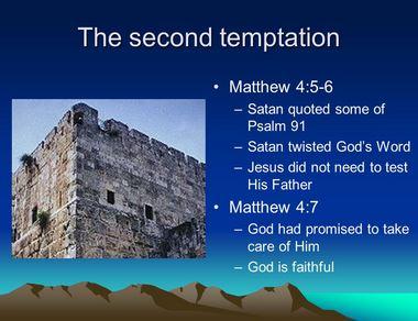 Matthew 4_7